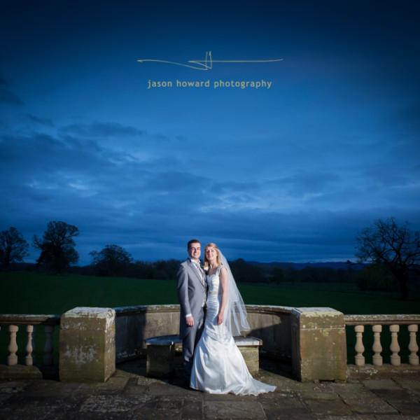 Best Wedding Photographer North West Finalist 2015